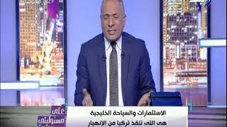 إقتصاد قطر ينهار بعد قرار المقاطعة العربية
