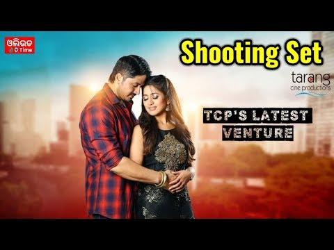 Xxx Mp4 Arindam Alina New Movie Shooting Set Masti Tarang Cine Production Ollywood Time 3gp Sex