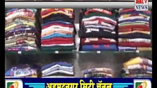 Ahmednagar - Donna Kids and Ladies Wear