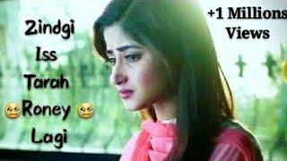 Very Sad Girl Breakup Whatsapp Status Video By Prasenjeet Meshram