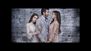 Ghar Titli Ka Par upcoming drama serial by GEO Entertainment teaser 1
