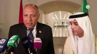 مؤتمر الوزير عادل الجبير مع وزير الخارجية المصري سامح شكري 23 / 04 / 2017م
