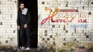 Sochdi Tan Honi Ae | 7 Knaalan | Happy Raikoti | Lyrical Video | Speed Records