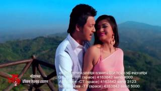 Bangla Movie Song 'Bateshe Prem' Full HD 2015 Full HD