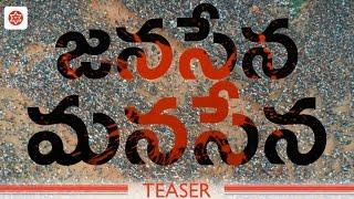 Jana Sena Mana Sena Teaser Video download