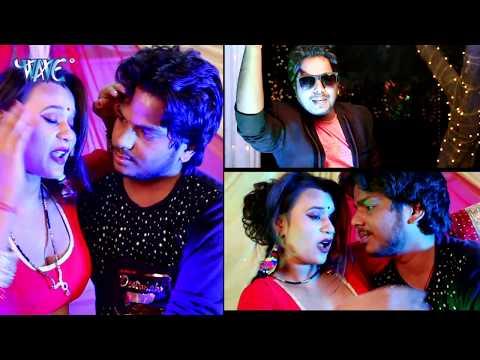 Xxx Mp4 HD ऐसा भोजपुरी वीडियो नहीं देखा होगा पुअरा के आगी Neeraj Shukla Bhojpuri Hit Song 2017 3gp Sex