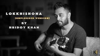 Lokkhi Sona(Rupkotha)by Hridoy khan..New song 2018