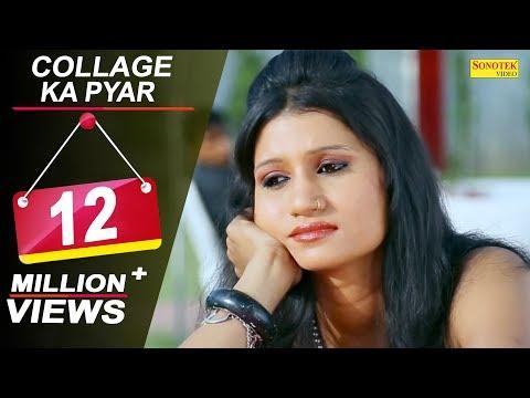 Xxx Mp4 Collage Ka Pyar Comedy Part 5 Vijay Varma Nitu Verma Haryanvi Funny Video 3gp Sex