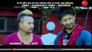 Mudda no 420 nepali full song