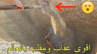 تحدي السلاح...والعقاب صار مقلب قوي !!!