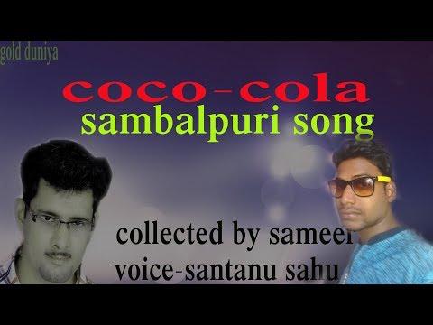 Xxx Mp4 Haire Re Laila Pilei Demi Tate Coco Cola By Santanu Sahu Old Sambalpuri Song Romantic Album 3gp Sex