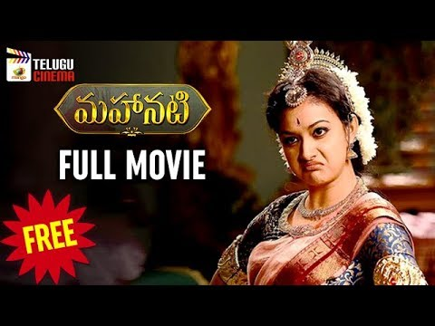 Xxx Mp4 Mahanati FULL MOVIE Free Show Keerthy Suresh Samantha Vijay Deverakonda Mango Telugu Cinema 3gp Sex
