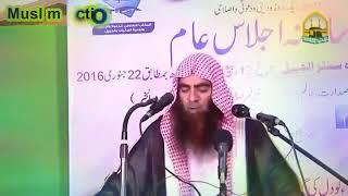 Dr Shaikh tauseef ur rehman powerful speech
