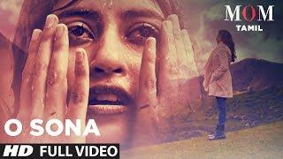 O Sona Full Video Song || Mom Tamil || Sridevi Kapoor,Akshaye Khanna,Nawazuddin Siddiqui,A.R. Rahman
