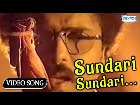 Sundari Sundari - Sudharani - Ravichandran - Kannada Hit Songs