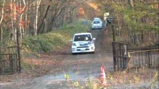 Rally Japan 2008 SS16 Part.25 (Boon Special)