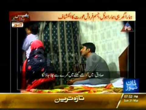 Hotel In Lahore Near Data Darbar Fahashi Ka Adda