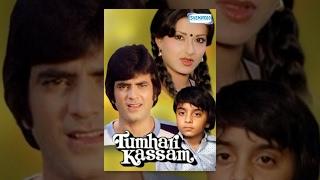 Tumhari Kassam