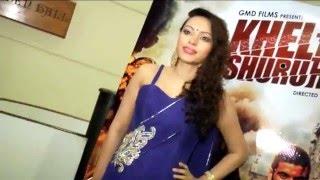 Khel Toh Ab Shuru Hoga   Official Trailer Launch   Ruslaan Mumtaz   Devshi Khanduri