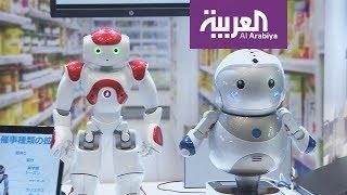 روبوت ياباني يقوم بأعمال منزلية