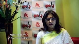 Sharmin Zoha Shoshee speaks on TUKHOR