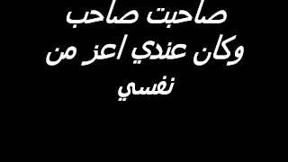 موال الصحاب عبده الطيب 2011