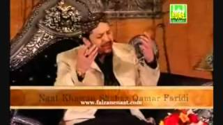 Shahbaz Qamar Fareedi   Dai Haleema Dewey Sohney Nu   VOCAL ONLY   2012   New Album   YouTube