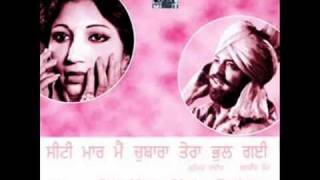 Ghar Tera Door Mittra (Mohd Sadiq & Ranjit Kaur) Old Punjabi Duet