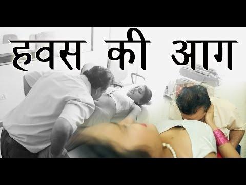 Xxx Mp4 B Grade Movie Hawas Ki Aag हवस की आग 2017 Uncensored Hindi Movie 3gp Sex