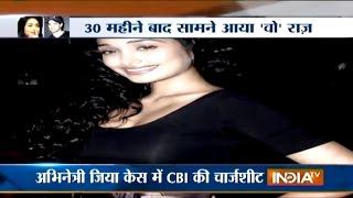 New Twist in Actress Jiah Khan Suicide Case, Was Jiah Pregnant of Sooraj's Child?