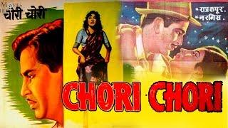 Chori Chori 1956 Full Movie | Nargis, Raj Kapoor | Superhit Hindi Movie | Movies Heritage