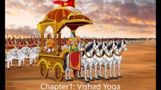 Bhagavad Gita in Bengali Chapter1