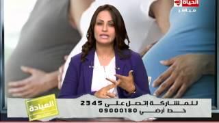 برنامج العيادة - شريفة شرف - تناول حقنة الرئة أثناء الحمل - The Clinic