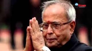 India in Russia: राष्ट्रपति प्रणब मुखर्जी ने किया 'नमस्ते रसिया' महोत्सव का शुभारंभ