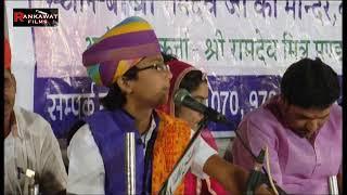 गुरु महिमा भजन लाइव बेलवा 2017 singar suresh luhar