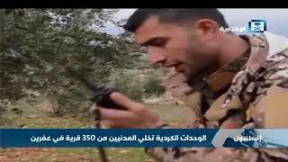 المقاتلات التركية تقصف مناطق تابعة للأكراد في عفرين