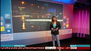 بي_بي_سي_ترندينغ : #اليمن فتح ميناء الحديدة ومطار صنعاء و#قائمة_الارهاب_الثالثة  شاركونا