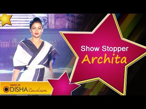 Xxx Mp4 Fashion Show By Bibhu Mohapatra Make In Odisha 2018 ରାମ୍ପ୍ରେ ଚାଲିଲେ ଅର୍ଚ୍ଚିତା 3gp Sex