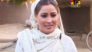 Fizo ustra Full Movie | TeleFlim | Saraiki TeleFilm | Action Saraiki Movie | Thar Production