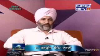 Interview BABA BANTA SINGH JI MUNDA PIND WALEY ON CHARDIKALA TIMETV