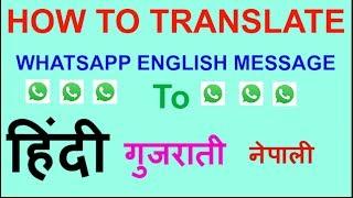 How To Translate Whatsapp English Message To Hindi.
