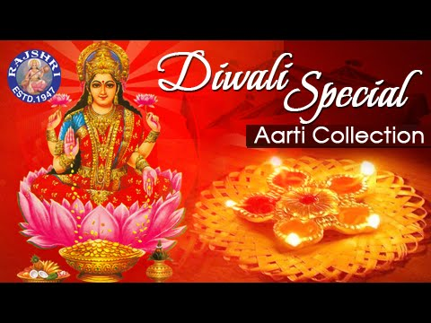 Xxx Mp4 Diwali Special Songs Lakshmi Mata Aarti Best Diwali Aarti Collections दिवाली आरती 3gp Sex