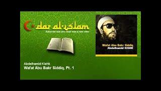 Abdelhamid Kishk - Wafat Abu Bakr Siddiq, Pt. 1 - Dourous عبد الحميد كشك - دروس - الجزء الاول