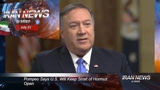 Iran news in brief, July 31, 2019