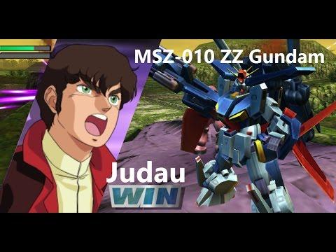 Gundam Vs. Gundam NEXT PLUS: ZZ Gundam - Arcade Mission E