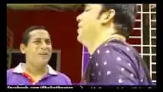 সিকান্দার বক্স এন্ড আলগা সিদ্দিক এর মজার হাঁসির ভিডিও