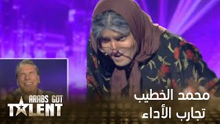 Arabs Got Talent - الموسم الثالث - النصف نهائيات - محمد الخطيب