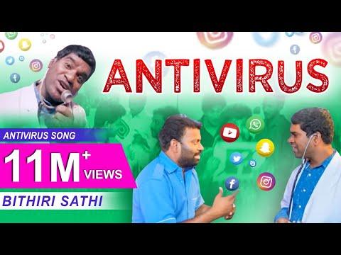 Xxx Mp4 Bithiri Sathi ANTI VIRUS Latest Song Happy New Year 2018 SOCIALPOST 3gp Sex