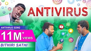 Bithiri Sathi ANTI VIRUS Latest Song | Happy New Year 2018 | SOCIALPOST