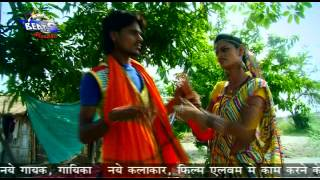 New 2015 Bhojpuri Kanwar Geet || Suni Ye Balam Ji Tani Kanwar Uthai || Nitu Shree